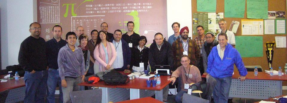 ITGS Western Academy Beijing 2007